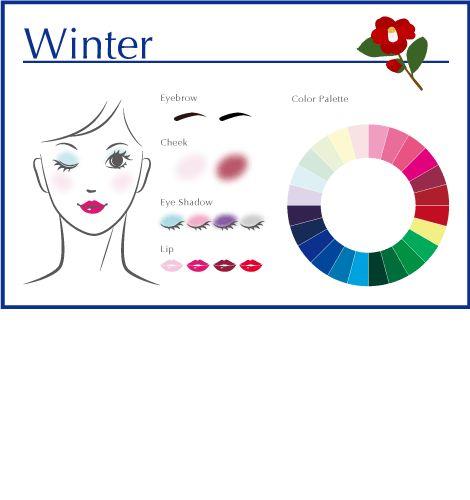 〔冬タイプ〕白肌の美しさを活かすパーソナルカラーdeトータルコーデ (2ページ目) MERY [メリー]