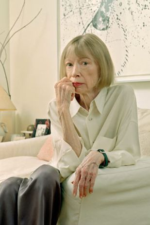 Best joan didion essays