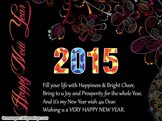 New year greeting videos 2015 image collections greeting card happy new year 2018 greetings apps on google play 104 best simson sianipar images on pinterest message passing m4hsunfo
