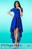 Вечернее платье Каскад индиго 4821