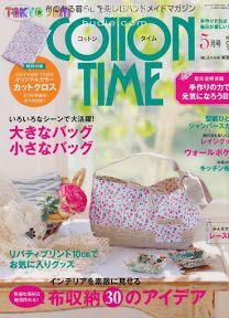 temps de coton № 5-2011 - Lita Z - Picasa Albums Web