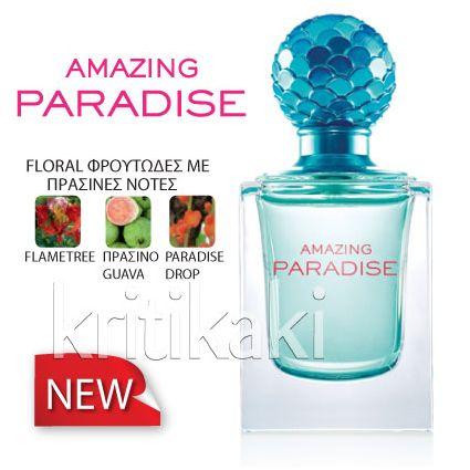 Νέο γυναικείο άρωμα Amazing Paradise EdP 32504 Από 11/07