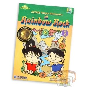 Rainbow Rock is a fun computer game to supplement Primary maths 1A through to 2B.  Rainbow Rock CD-ROM won the Bronze World Medal in the 1999 New York Festivals International Interactive Multimedia Competition in the Educational and Computer Science category.