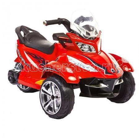 1 Toy Трицикл  — 13010р. ---------------------------------------  Аккумуляторная машина Трицикл со звуковыми эффектами. Управляемый автомобиль - это самая желанная игрушка для мальчиков. Машинка имеет максимально реалистичный вид, выполнена в ярких, привлекательных цветах, что делает её ещё более интересной. Машина оснащена звуковыми сигналами и музыкальным сопровождением. Во избежание проблем с эксплуатацией модель сопровождается подробной инструкцией на русском языке.  Особенности…
