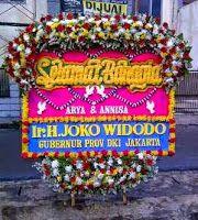 http://www.cassiaflorist.com/p/toko-bunga-di-bintara-cassia-florist.html