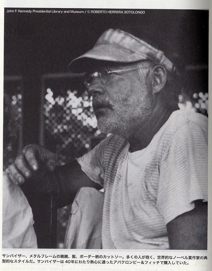 Hemingway & buy the trademarks at a time with Abercrombie & Fitch (sun visor) American Casual Fashin / Hemingway Style ヘミングウェイの愛用品/ファッション・アメリカンカジュアル篇 〜トレードマークはアバクロでまとめ買い(サンバイザー)〜