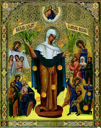 """Icon of the Mother of God """"the Joy of All who sorrow"""" (with coins) in St Petersburg - Orthodox Church in America"""