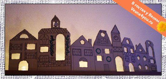 """Домик из картона со свечками - Наши поделки, игрушки своими руками, игры  - Статьи блога """"В гостях у Весны"""" - В гостях у Весны"""