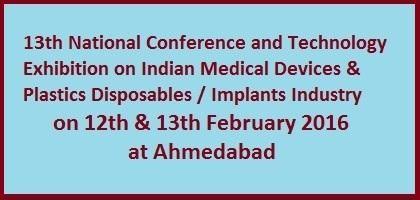 13th National Conference and Technology Exhibition on IMDI in Ahmedabad 2016  www.nrigujarati.c…