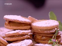 Μπισκότα μπανόφι