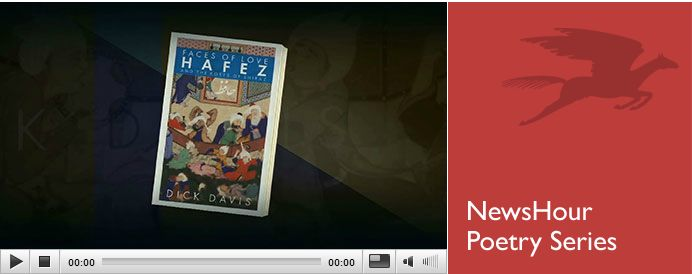 Bringing Persian Poetry to Western ReadersBring Persian, Persian Poetry