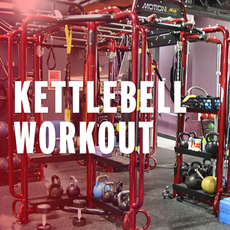 20 Minute Double Kettlebell Workout: 17 Best Images About Weekend Warrior Workouts On Pinterest