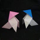 """HISTORY OF ORIGAMI...scroll down on website to """"Pajarita"""" for folding directions."""