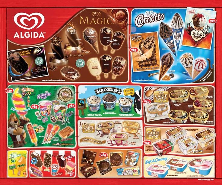 algida ice cream 2012