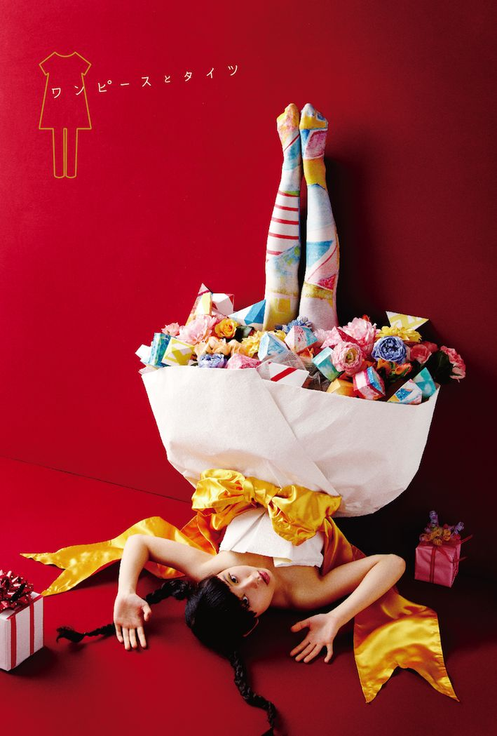 Gorgeous fashion advertising from Japan