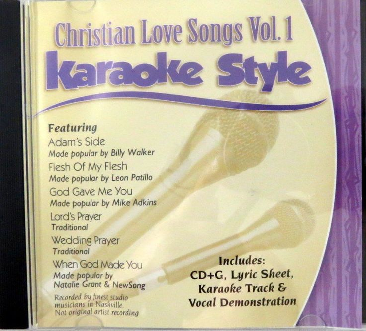 Christian Wedding Songs Instrumental Classics By Music: 25+ Best Ideas About Christian Karaoke On Pinterest