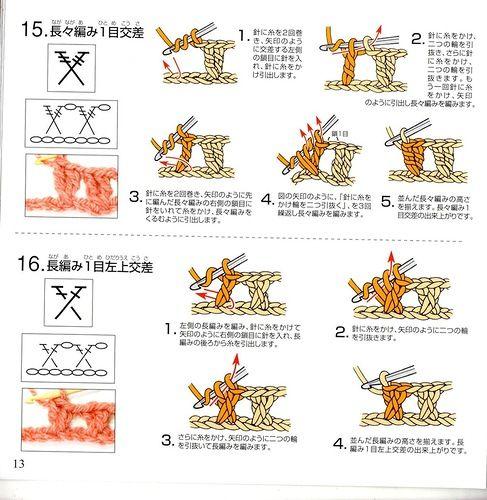 Hook, tutorial simboli grafici giapponesi maglie incrociate