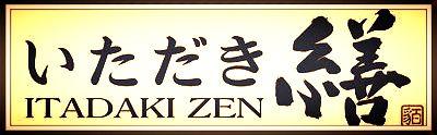 Itadaki Zen www.itadakizen-uk.com  139, King's Cross Road  Bij Itadaki Zen gaan ze uit van de geneeskrachtige werking van planten, geheel volgens oosterse traditie. Ze bereiden gebalanceerd eten met granen, groentes en zeewieren. Rondom deze levensstijl worden ook workshops georganiseerd door Itadaki Zen. Op de kaart staan traditionele Japanse gerechten als noodles en sushi, maar deze bevatten enkel biologische en vegetarische producten. Het proberen waard is de tempuraburger.