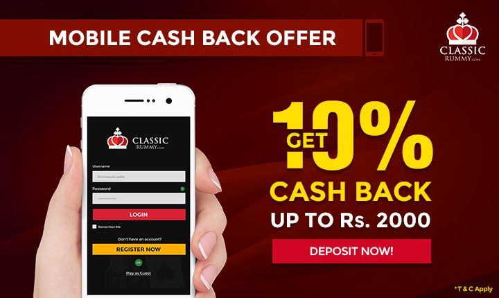 "Classic Rummy brings an exclusive cash back offer to all its mobile app players!  Get 10% cash back up to Rs. 2000. Use Coupon Code ""MOB10""   #rummy #classicrummy #cashback #mobileapp #mobile #app #android #onlinerummy #androidmobiles"