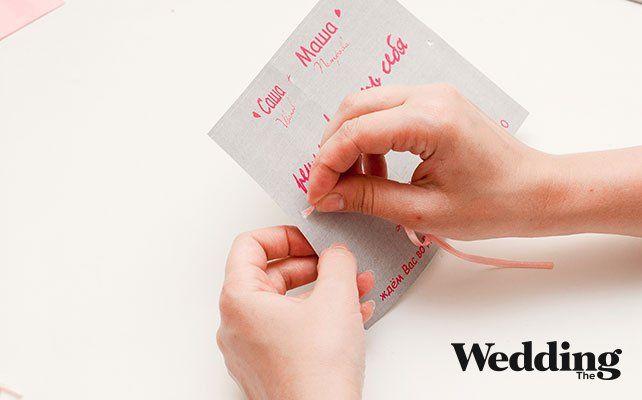 Как сделать приглашение на свадьбу «Узелок»