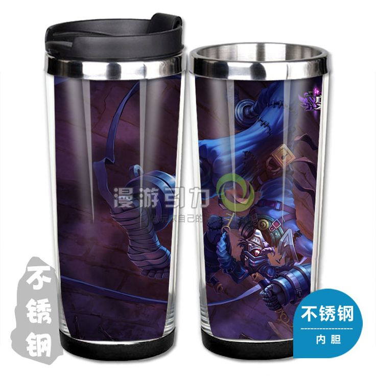 League of Legends LOL the Demon Jester Asylum Shaco Stainless Steel Coffee Cup