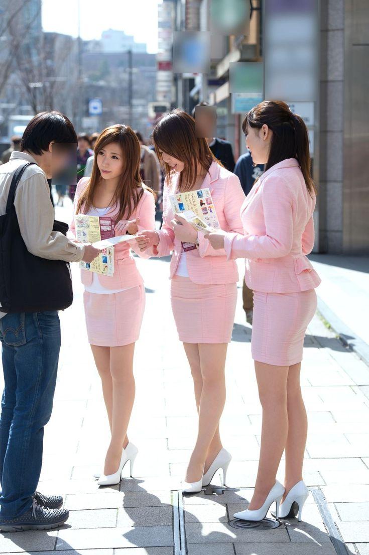 Japan office girl movie — 11