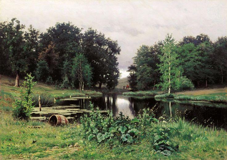 """Волков Ефим  Ефимович (1844-1920 г.), """"Пейзаж с прудом"""" 1887 г."""