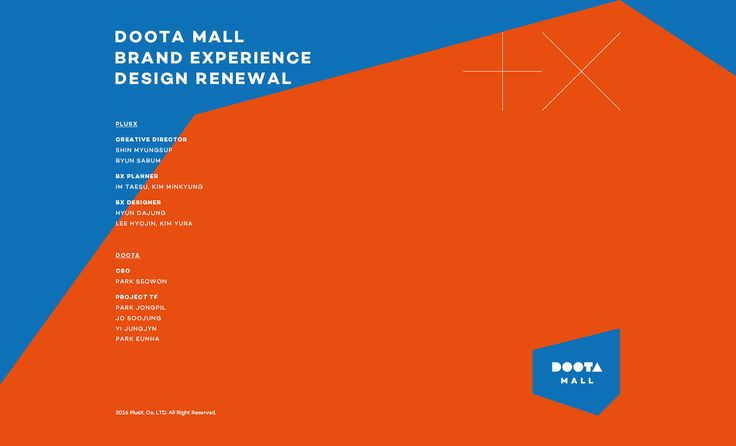 DOOTA Mall Brand eXperience Design Renewal on Behance