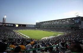 Estadio territorio Santos Modelo en Torreon, Coahuila. Casa de los Guerreros del Santos Laguna.