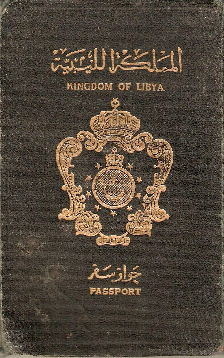 passport-libya - R.a.s.b.c.