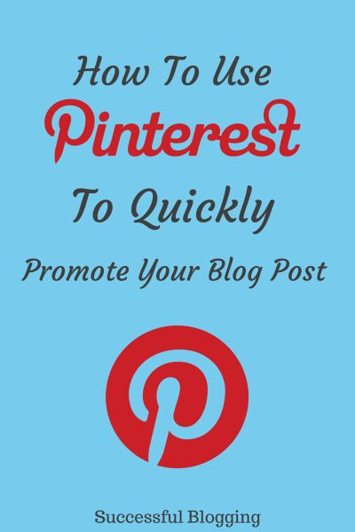 How to Use Pinterest to Quickly Promote Your Blog Post - 30 Tips by other bloggers