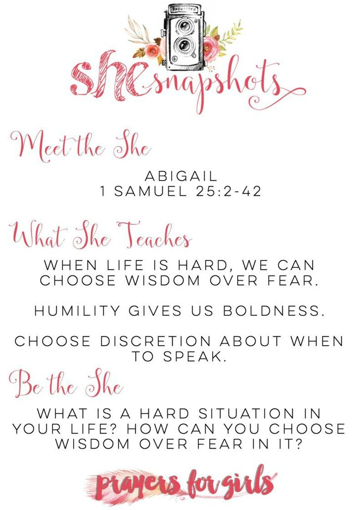 Want to introduce your daughter to the women in Scripture? She Snapshots: Abigail shares 3 important lessons we can learn from this strong women mentioned 1 Samuel 25.