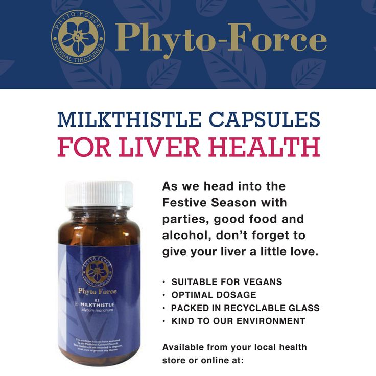 Phyto-Force Milkthistle Capsules for Liver Health  As we head into the Festive Season with parties, good food and alcohol, don't forget to give your liver a little love!  www.phyto-force.co.za