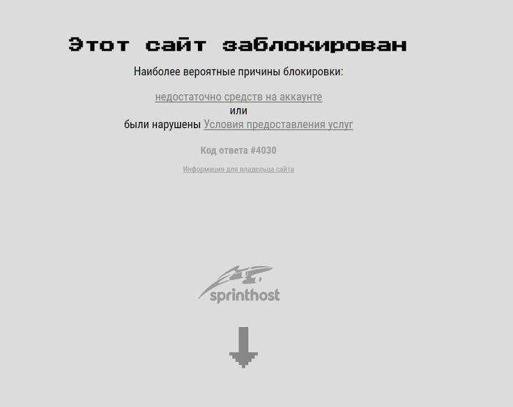 timestudy.ru - Почему 31.10.2017 сайт был временно недоступен?   В период с 13.00 - 31.10.2017 до 2.00 - 01.11.2017 на нашем сайте timestudy.ru проводились внеплановые работы по независящим от нас обстоятельствам. В качестве компенсации за предоставленные временные неудобства, пользователям, у которых активен абонемент, мы добавим 1 день (так как был недоступен сайт) + 1 день (за временные неудобства)  ИТОГО: 2 дня бесплатно к абонементу!   Для того, чтобы 2 дня были активированы, необходимо…