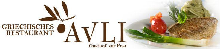 Griechisches Restaurant Avli in der Forstenrieder Allee 192 in München