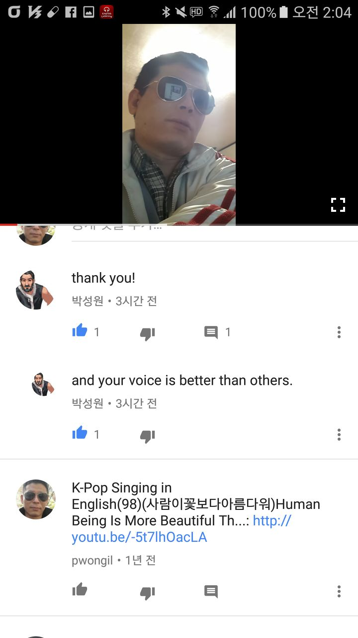 #Replies Sometimes I see replies On my YouTube videos At www.youtube.com/pwongil https://youtu.be/-5t7lhOacLA