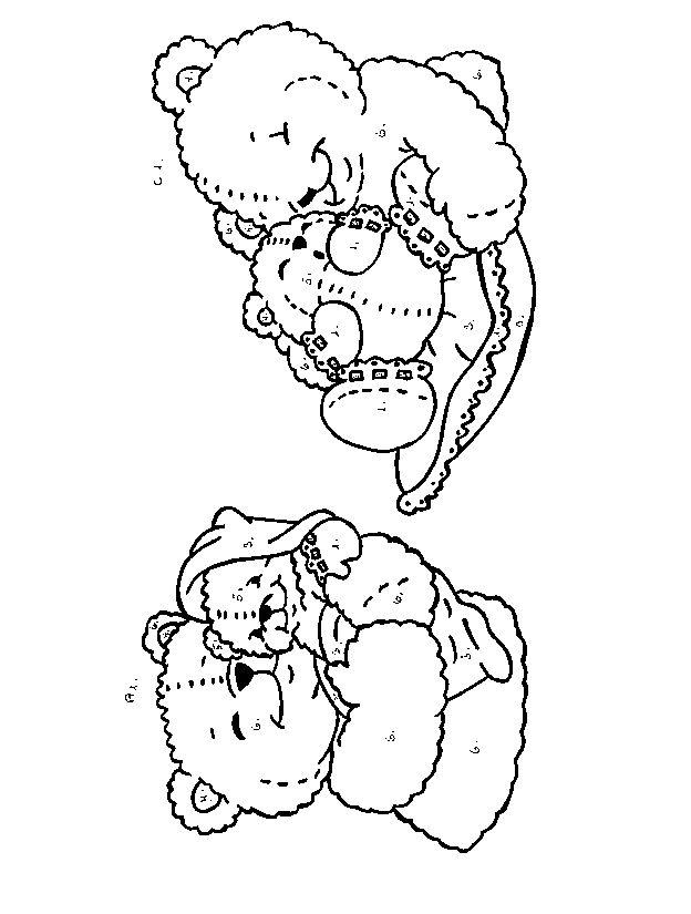 Bamse baby uro del 2