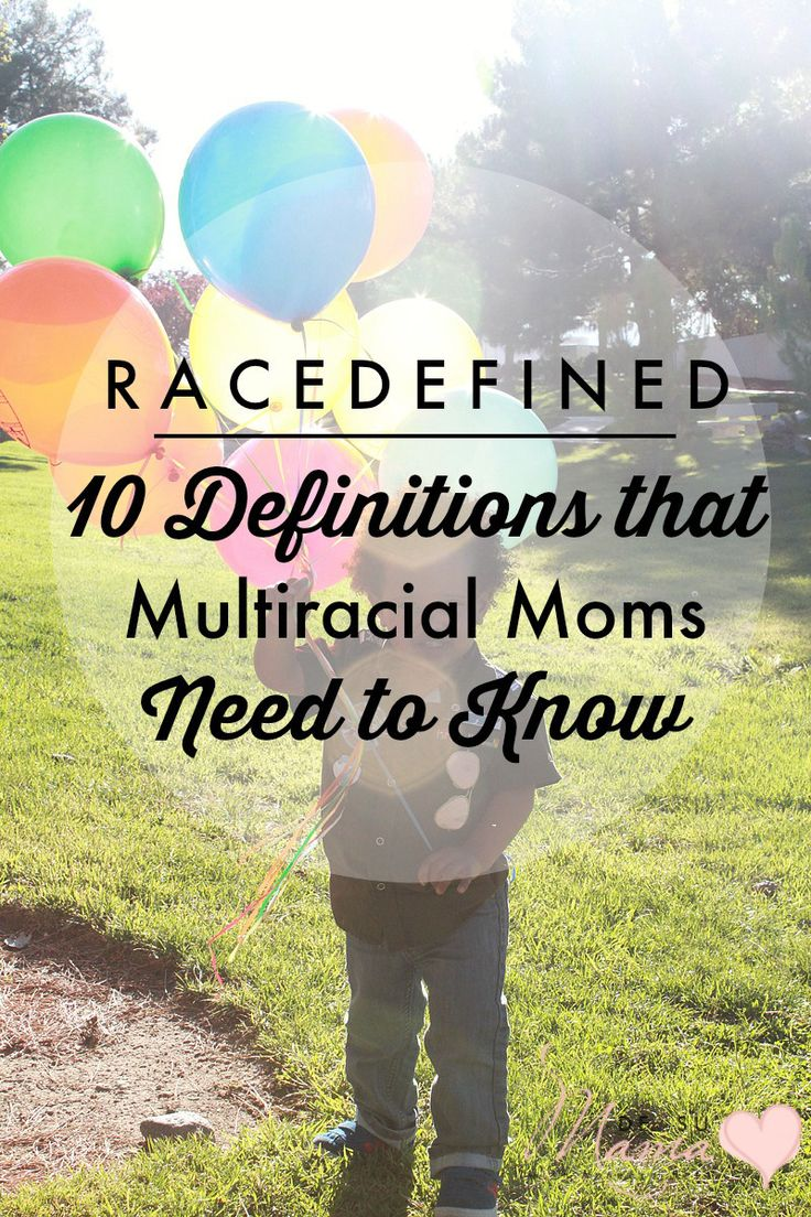 10 Terms and Definitions that Multiracial Parents of Biracial Children Need To Know #multiracialmoms