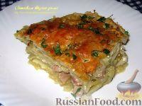 Фото к рецепту: Шинк-лода (картофельная запеканка)