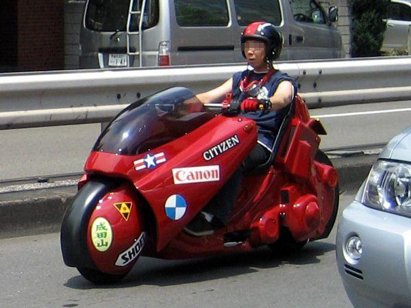 Real life Kaneda bike