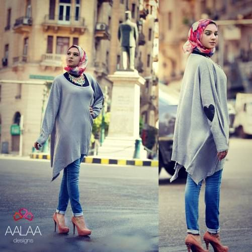 Hijabi Street Style With Images Street Style Fashion Hijab Fashionista