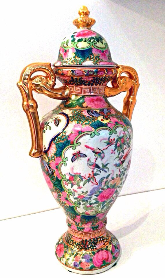 Asian Vase with Ornate Detailing  15 in h x by EncoreVintageDecor