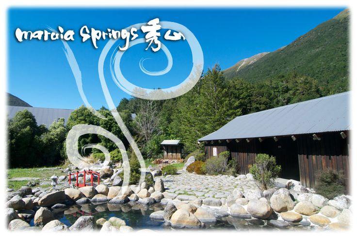 Maruia Springs