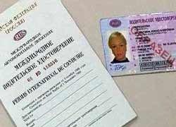 В каких случаях необходимо получать международные водительские права