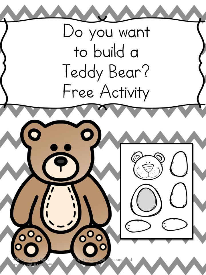 Preschool or Kindergarten Reading or Writing Activity - Do you want to make a teddy bear? This is a cute, fun, free crafty activity that helps children with their cutting and pasting skills! Great fine motor fun!