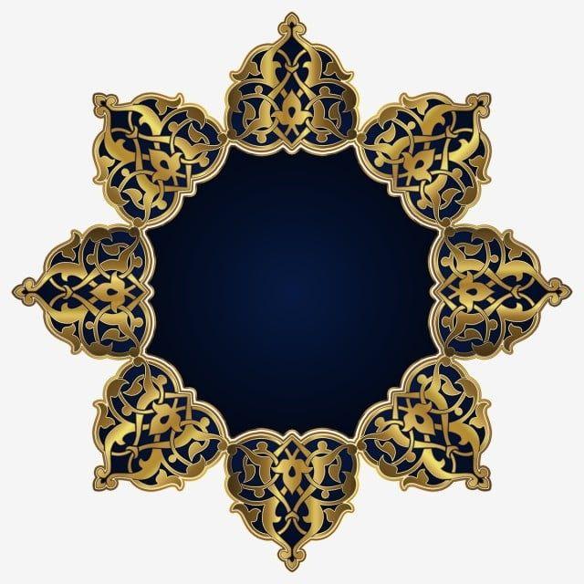 زخرفة إسلامية ذهبية اسلامية زخرفة الزخارف الاسلامية Png وملف Psd للتحميل مجانا Clipart Images Islamic Pattern Creative Graphics