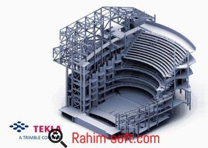 Tekla Structural Designer 2015 Free Download