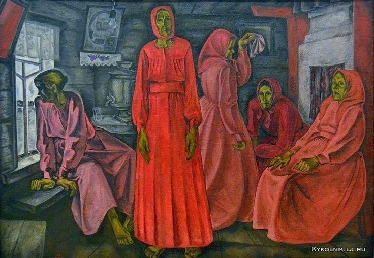 1966 год Попков Виктор Ефимович (Россия, 1932 - 1974) «Воспоминания. Вдовы»