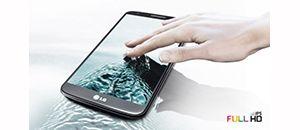 LG presenta G2, il nuovo smartphone top di gamma: alte prestazioni, schermo Full HD, autonomia elevata e linea elegante e sottile.