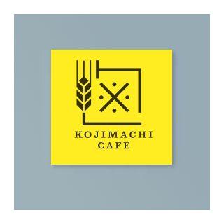 麹町カフェのロゴ:麹が先かコンセプトが先か・・・ | ロゴストック